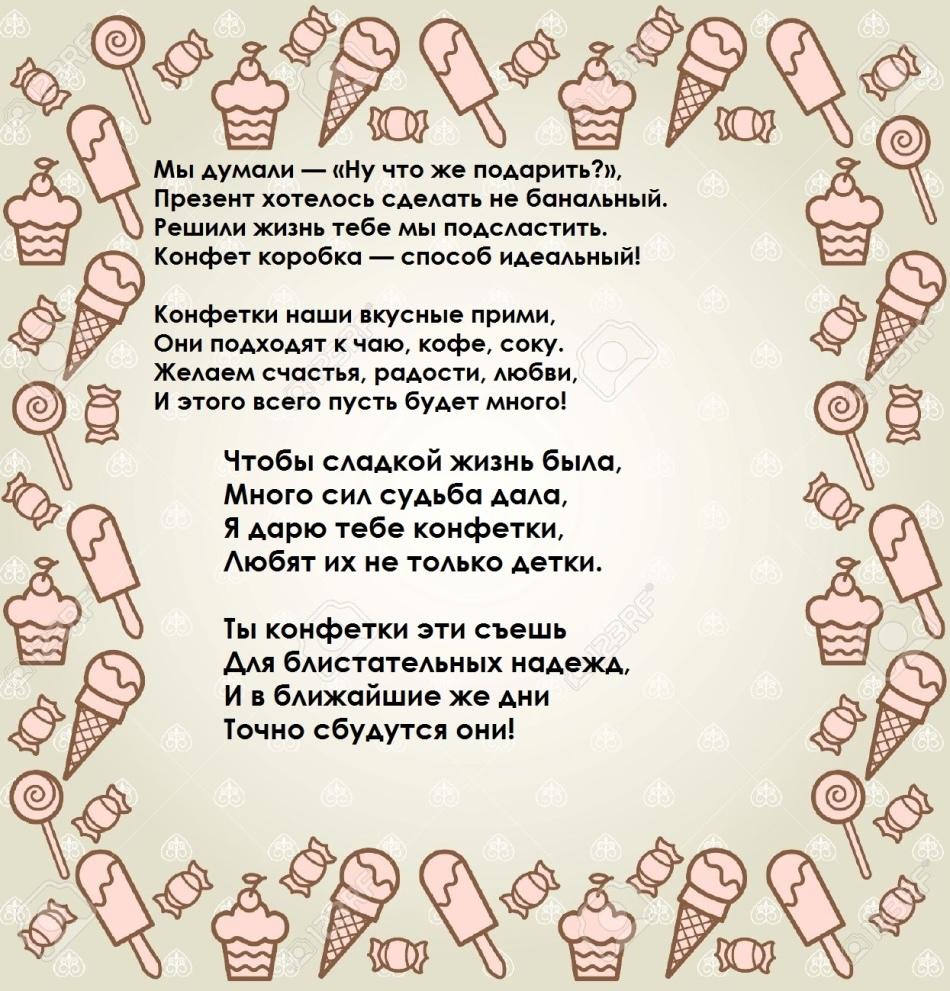стихи к подарку кастрюля прикольные на свадьбу