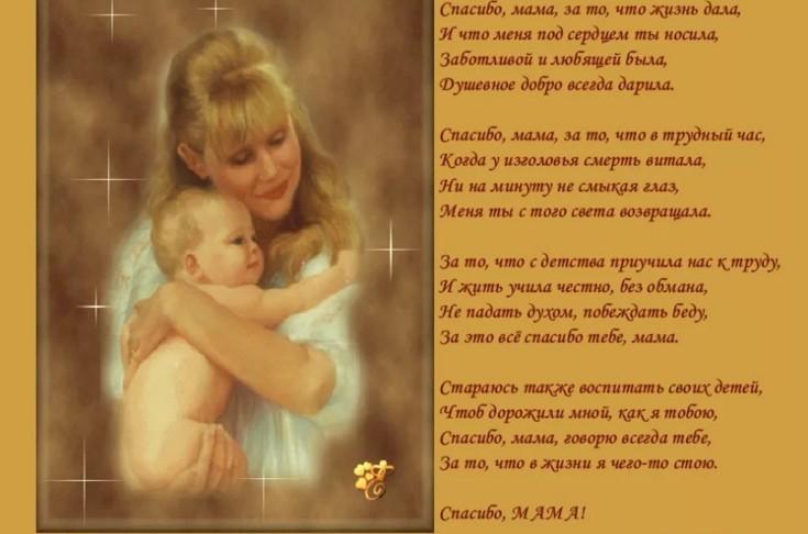 Стихотворение на рождение сына поэтов известных