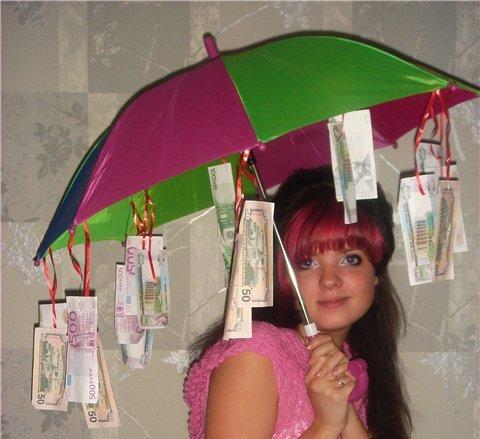 Поздравление на свадьбу с зонтом с деньгами