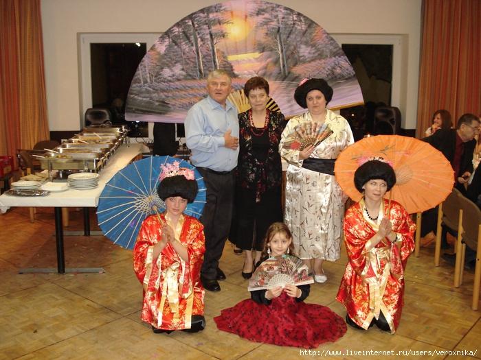Сценка поздравление япон
